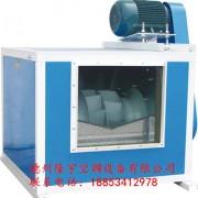 HTFC柜式离心风机箱,质量保证,厂家直供