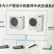 菱尚系列 (适合60-120平方米房型)