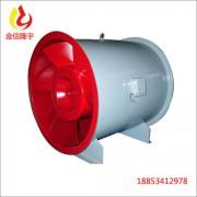 厂家直销3C消防排烟风机 品质保证 价格优惠
